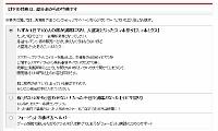 ノマスタ限定特典 (200x120).jpg